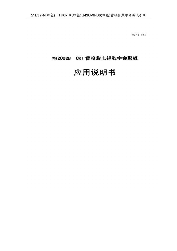 HAIER 21T7A Service Manual download, schematics, eeprom