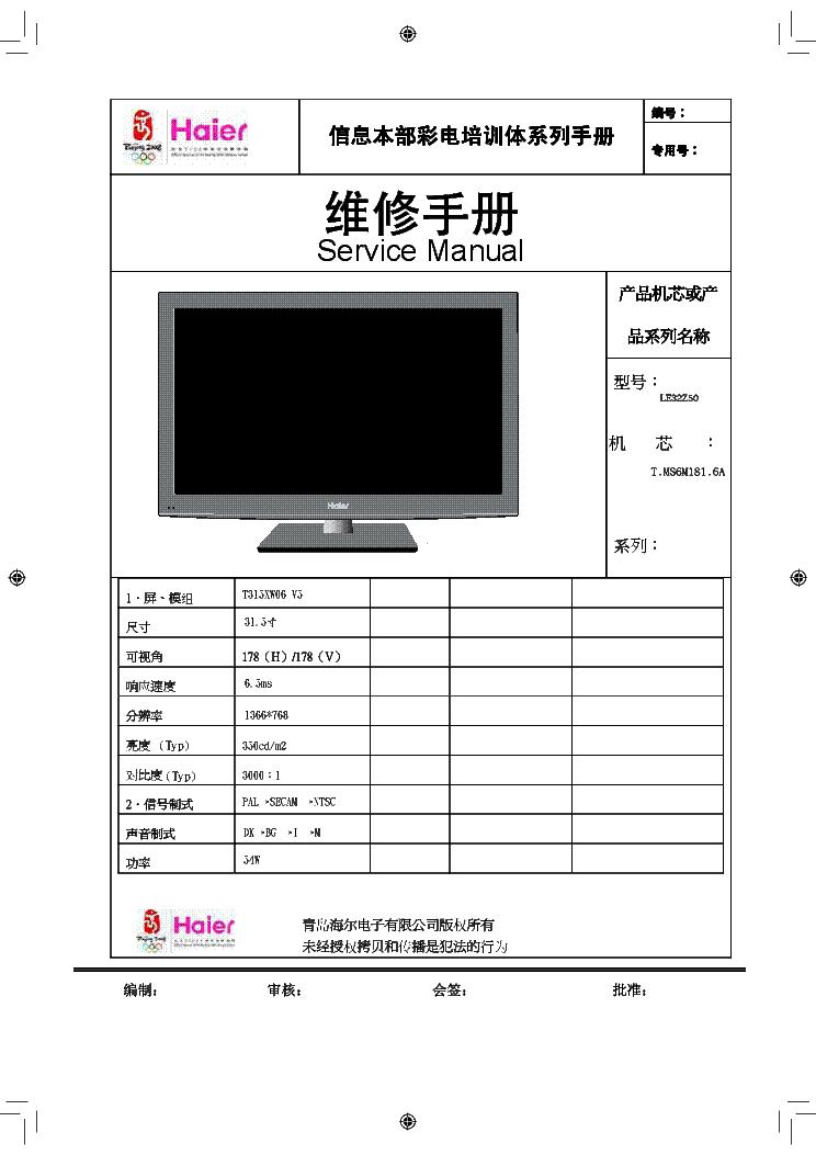 Firmware Tv Haier