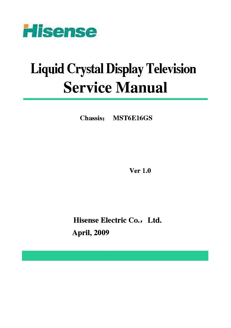 hisense mst6e16gs lcd tv service manual service manual download rh elektrotanya com Appliance Repair Service Manuals Appliance Repair Service Manuals