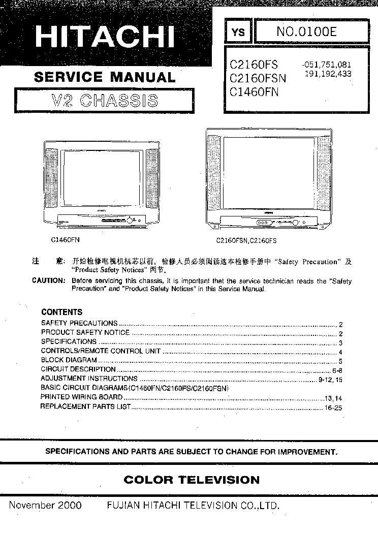 Hitachi c2160fs схема