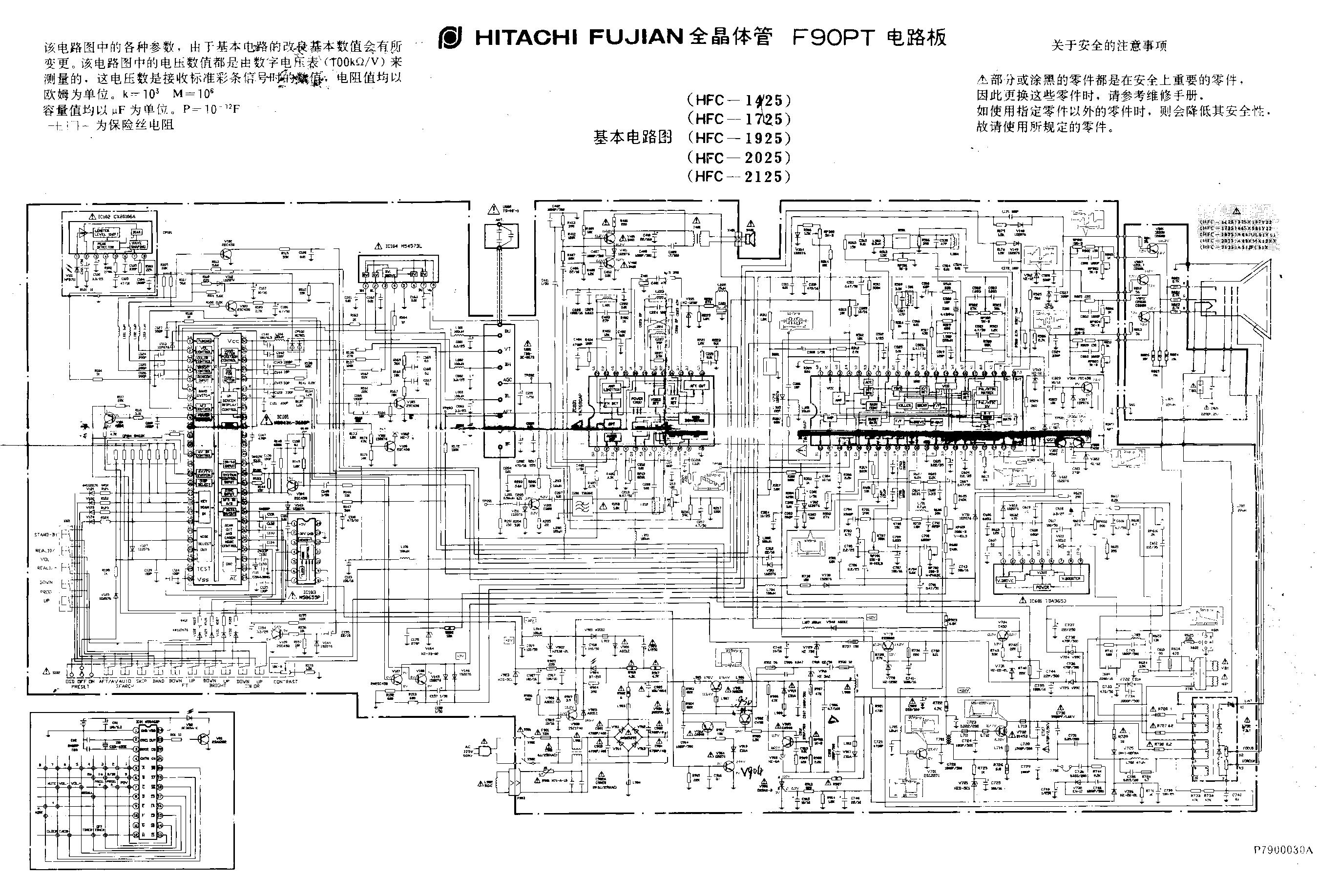 Hitachi Tv Diagram Automotive Wiring Circuit Subcon Rh 12 1 Ocotillo Paysage Com