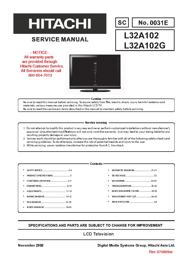 Инструкция на samsung ml 1210