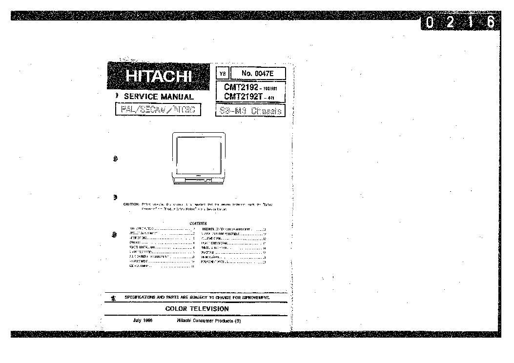 Схемы телевизоров HITACHI