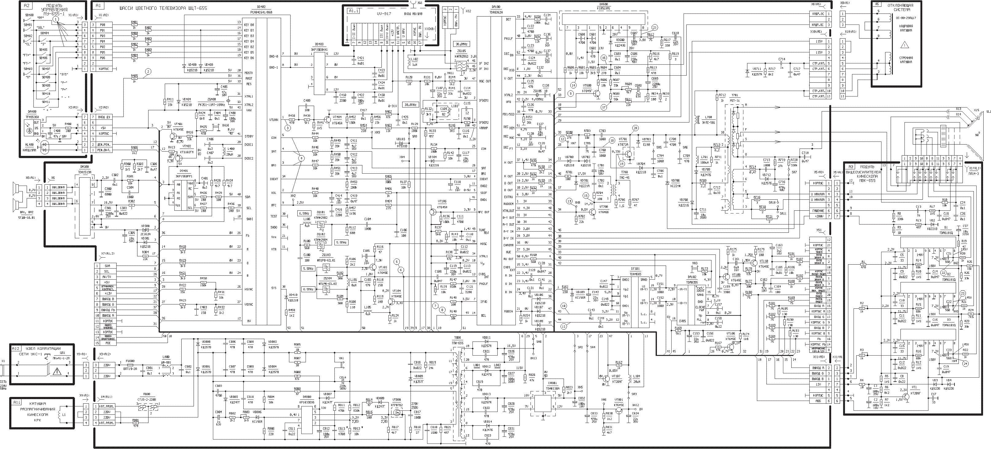 Инструкция По Доработке Блока Питания Монитора Ctx