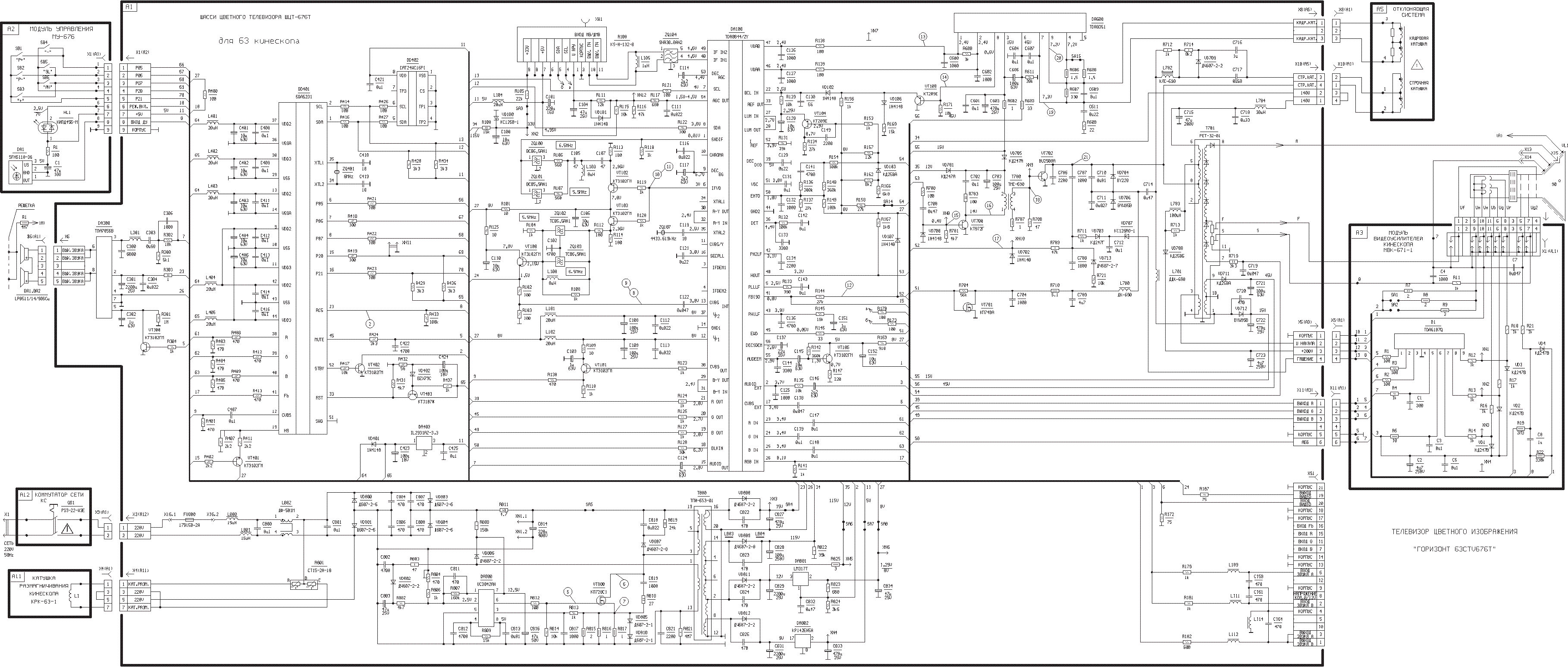 схема телевизора ujhbpjyn 63 cnd 676 1