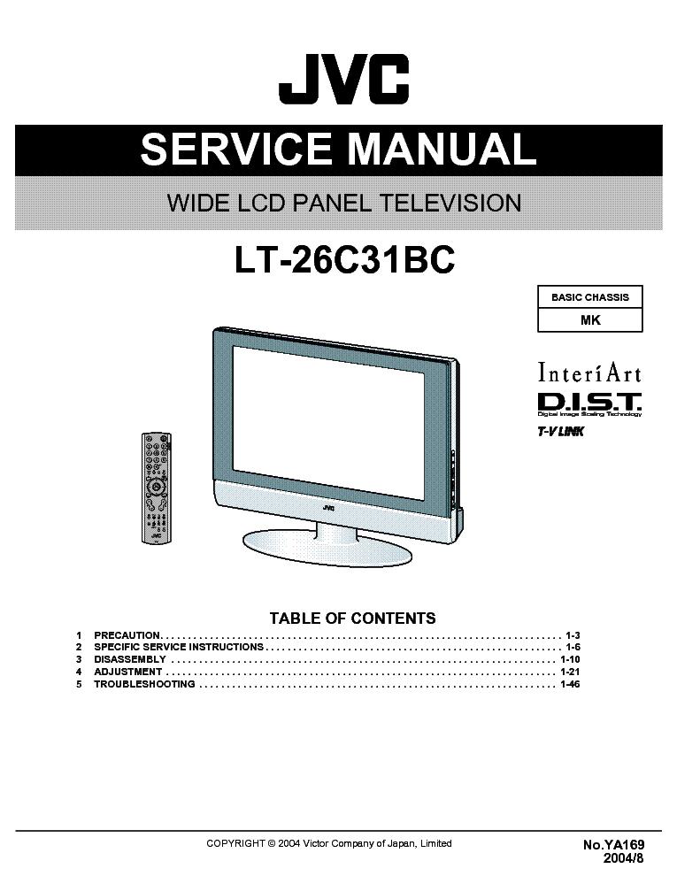 jvc mk chassis lt26c31bc lcd tv service manual download schematics rh elektrotanya com jvc tv service manual jvc tv service manual