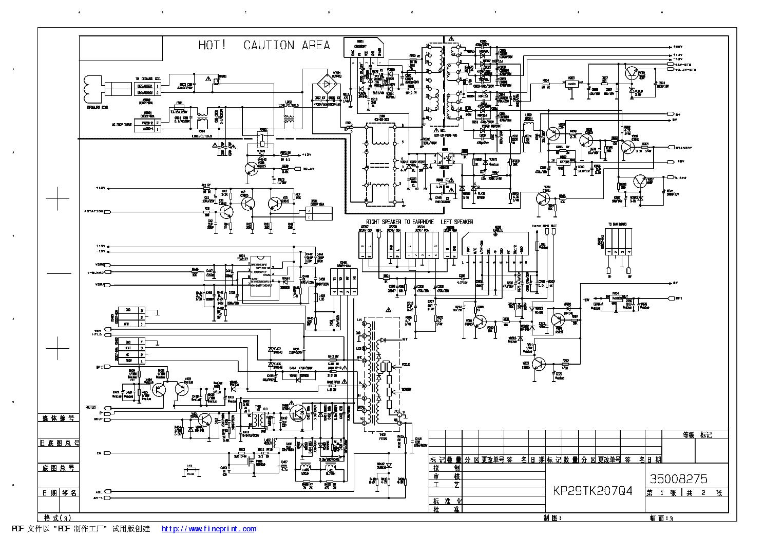 free download wiring diagram sz320 vintage free download wiring diagrams