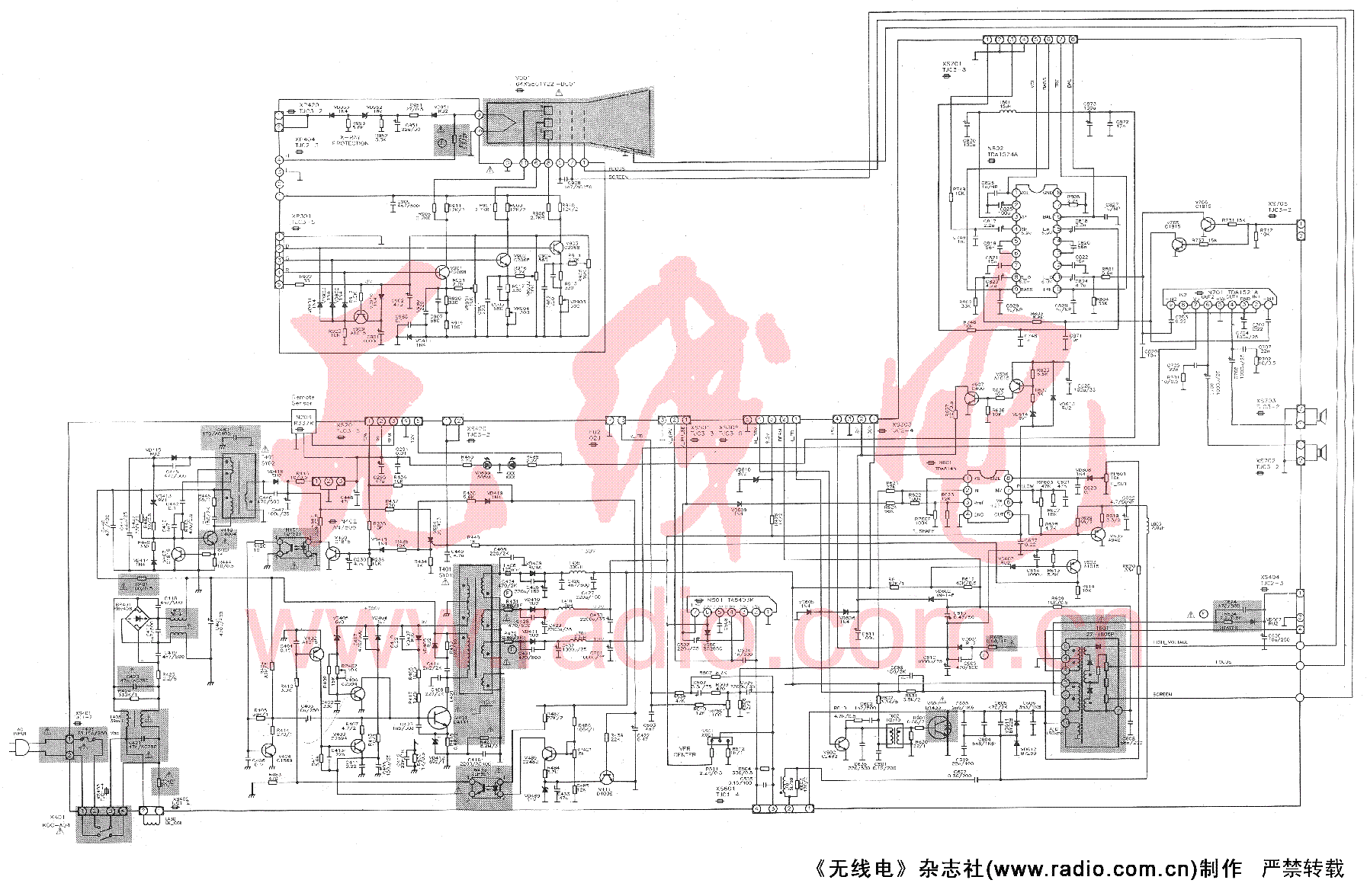 Параллелограмм из бумаги схема с размерами