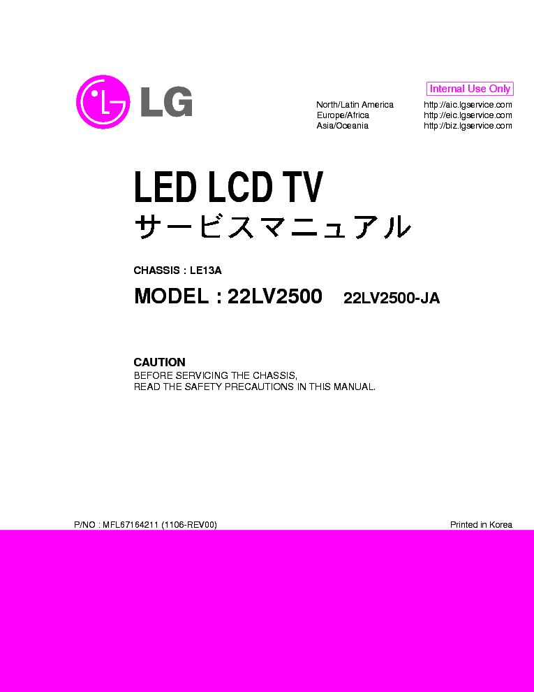 lg 42lc2rr mf 056m chassis service manual service manual. Black Bedroom Furniture Sets. Home Design Ideas