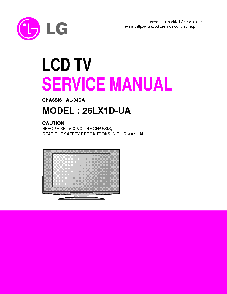 26lx1d service manual full version free software download. Black Bedroom Furniture Sets. Home Design Ideas