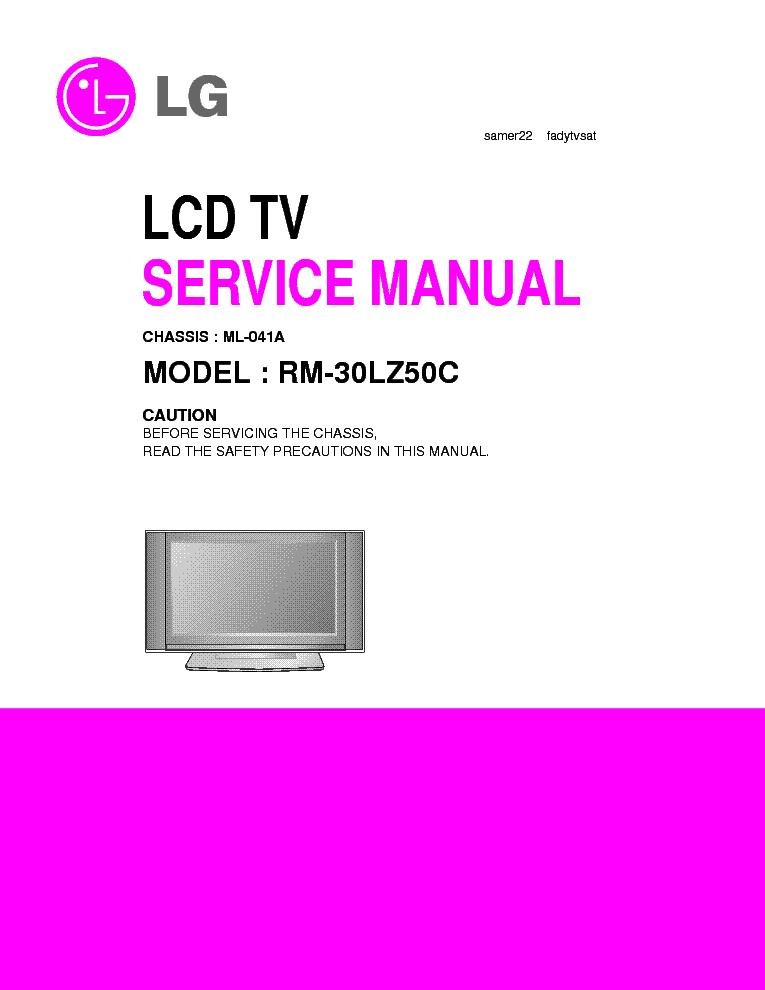 lg ru 30lz50c sm service manual download schematics eeprom repair rh elektrotanya com LG Manuals PDF LG Phone Manuals User Guides