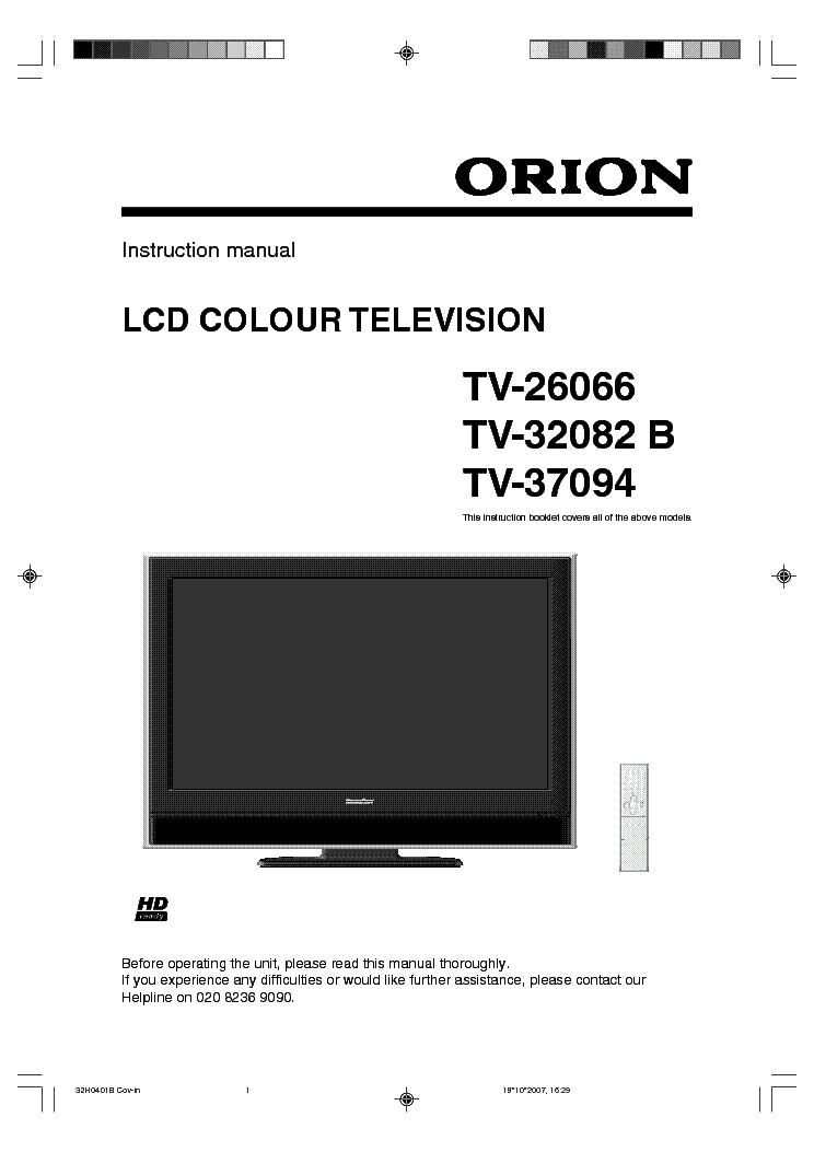 orion 32082 service manual download schematics eeprom repair info rh elektrotanya com Orion Car Audio Orion Company