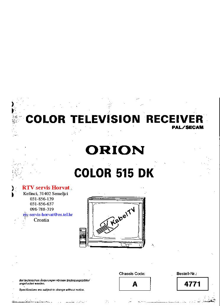 20J Схема телевизора Orion