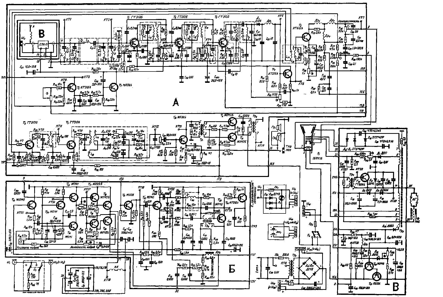 Akira ct 2197m схема