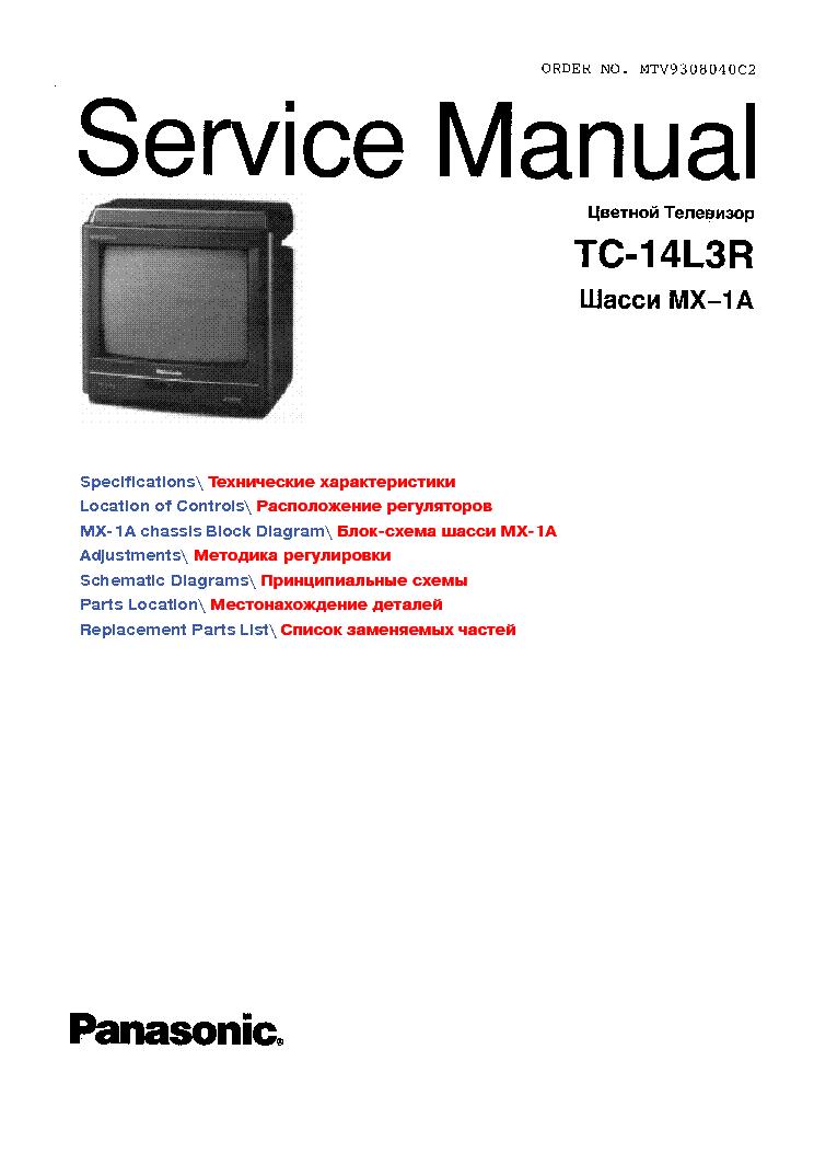 panasonic tc p65s1 chassis gpf12du service manual free. Black Bedroom Furniture Sets. Home Design Ideas