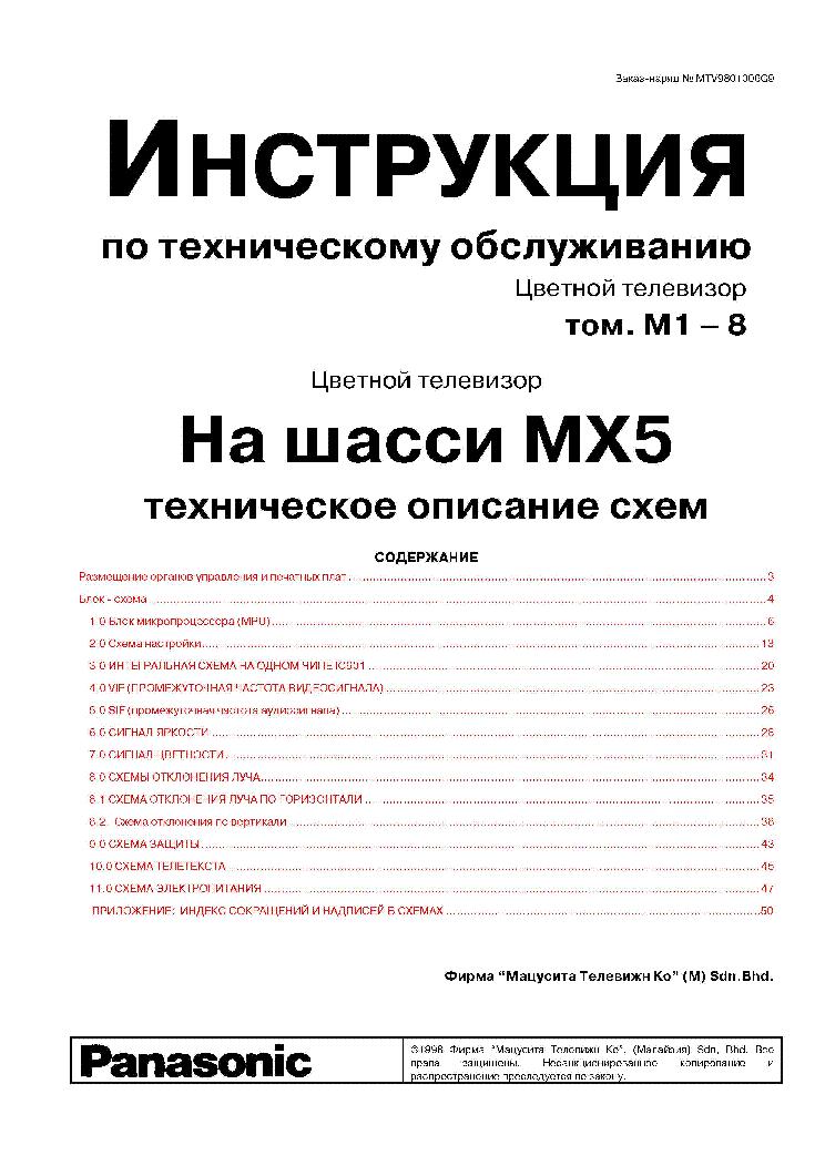 white noise don delillo pdf download