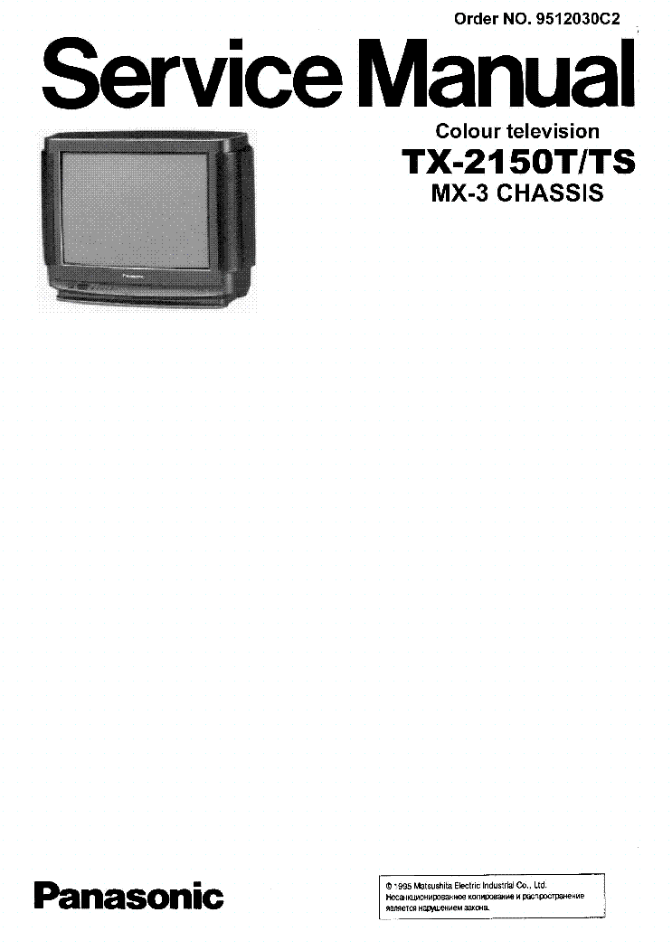 PANASONIC MX-3 CHASSIS TX-2150T TS service manual