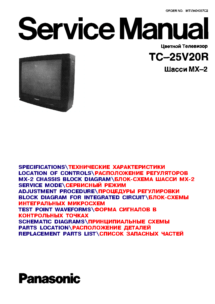 panasonic tc 25v20r ch mx 2 sch service manual download. Black Bedroom Furniture Sets. Home Design Ideas