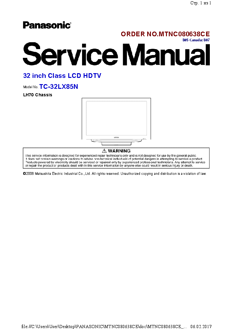 panasonic tx 32lxd600 tx 26lxd600 lcd tv service manual