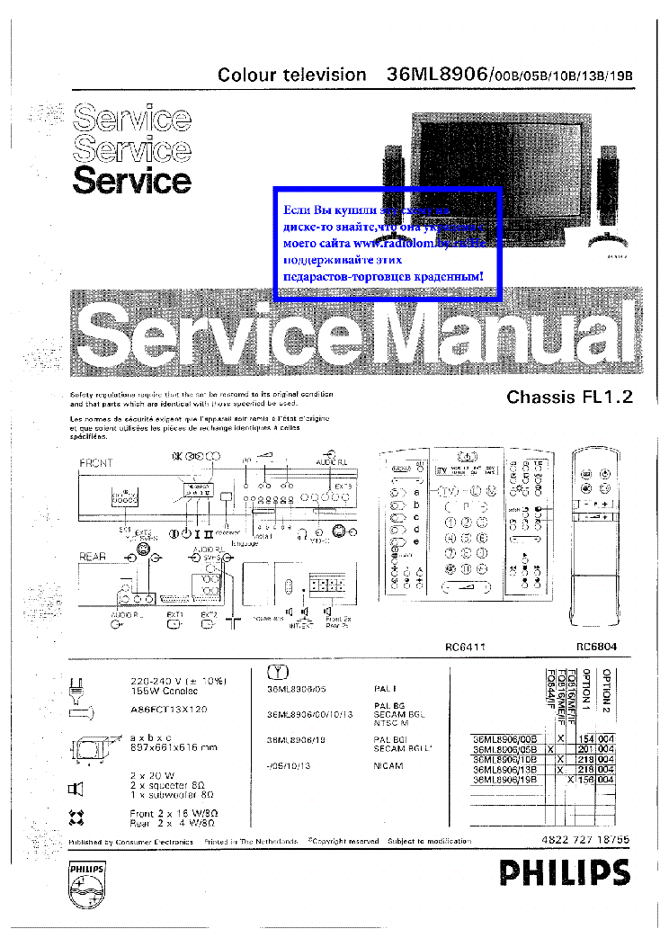 philips fl1 2 chassis 36ml8906 service manual download, schematicsphilips fl1 2 chassis 36ml8906 service manual (1st page) preview