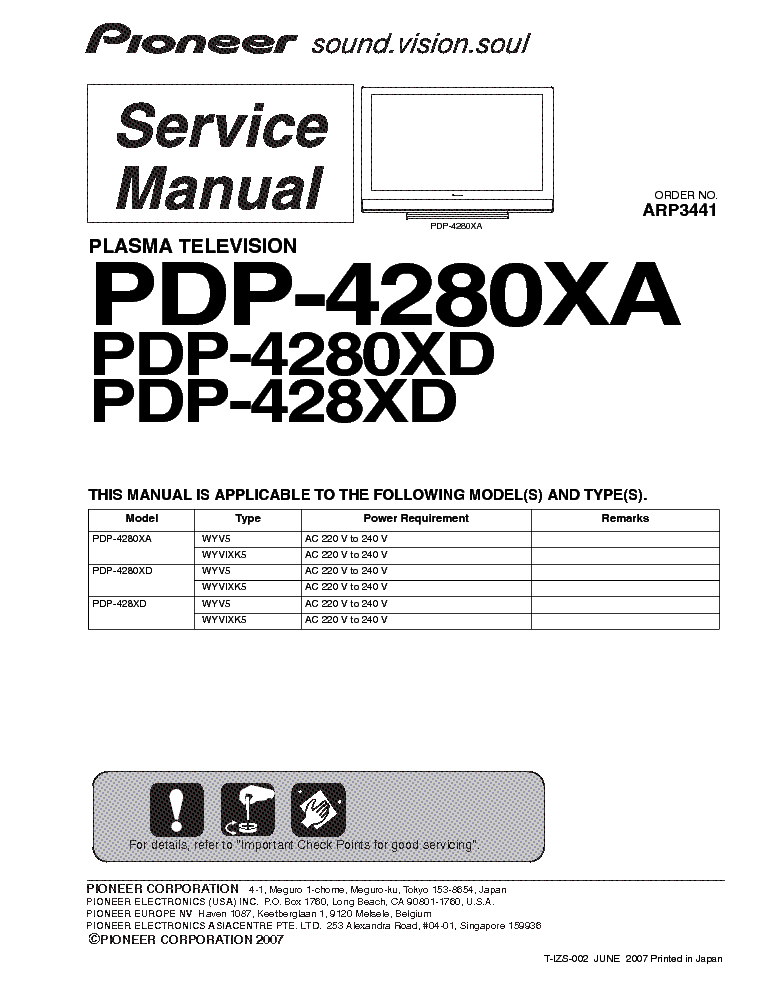 Инструкция Pioneer KEH-1650
