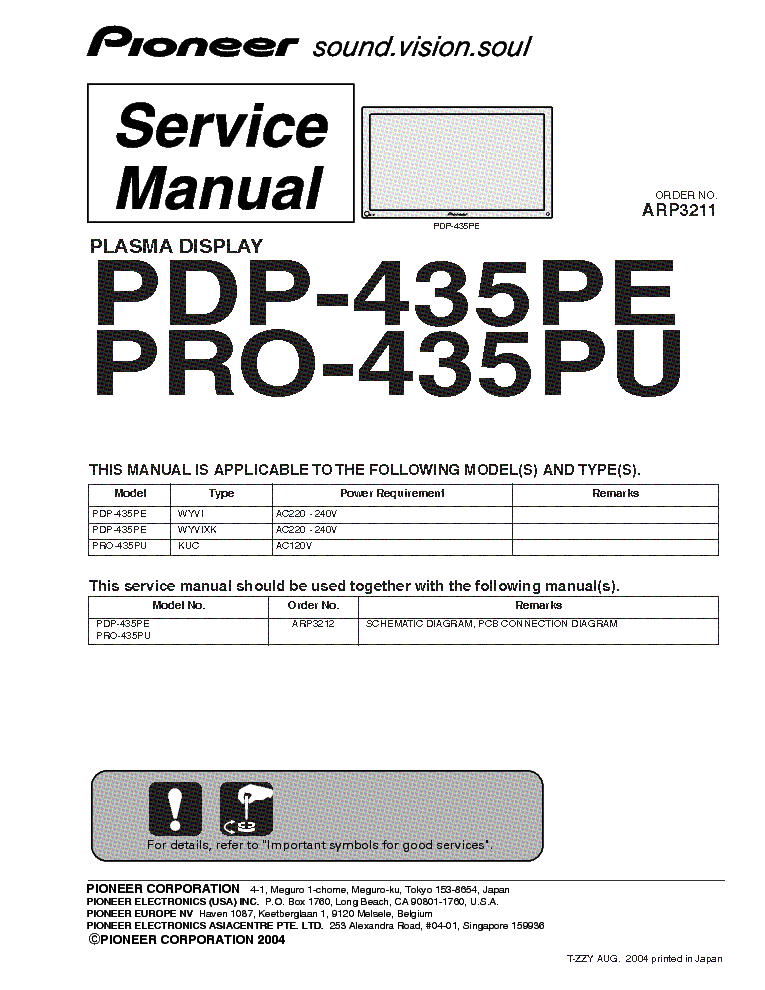 Pioneer pdp 435pe инструкция