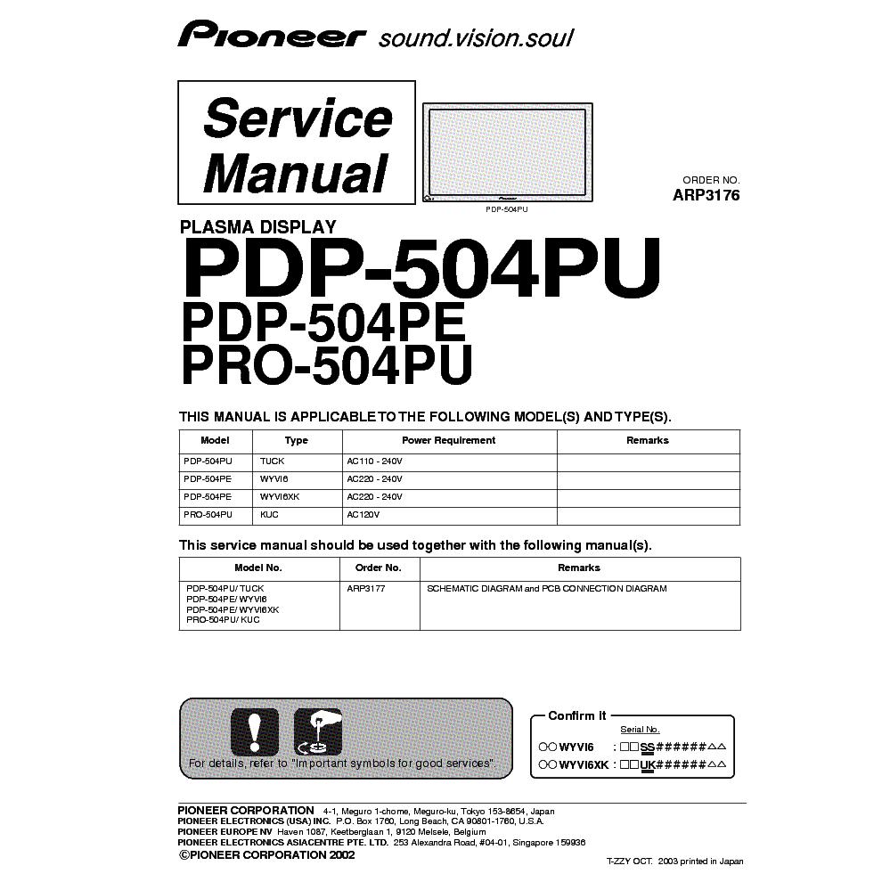 Pioneer Pdp-504pe инструкция - фото 4