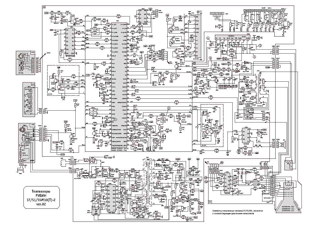 Схема электрическая телевизора рубин фото 862