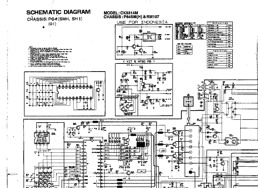 Схема ck-5361atr