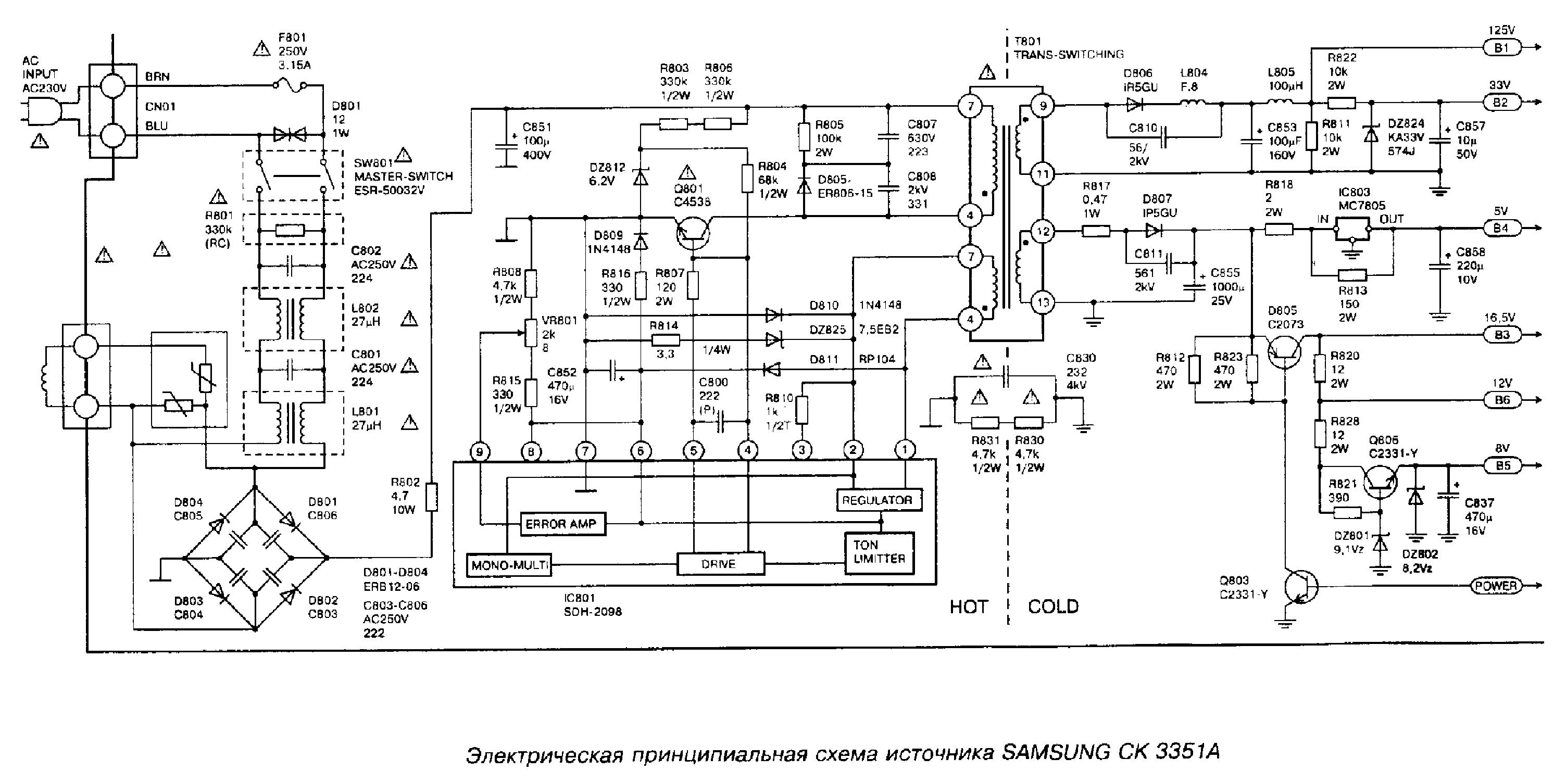 Схема блока питания плазменного телевизора lg