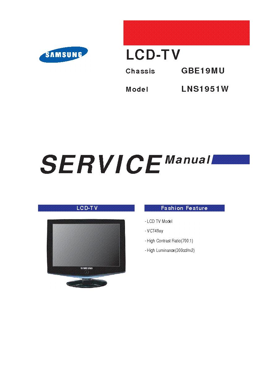 SAMSUNG GBE-19MU CHASSIS LNS1951W LCD service manual (1st page)