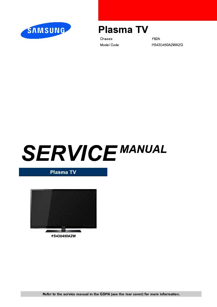 Samsung ps43e450 инструкция