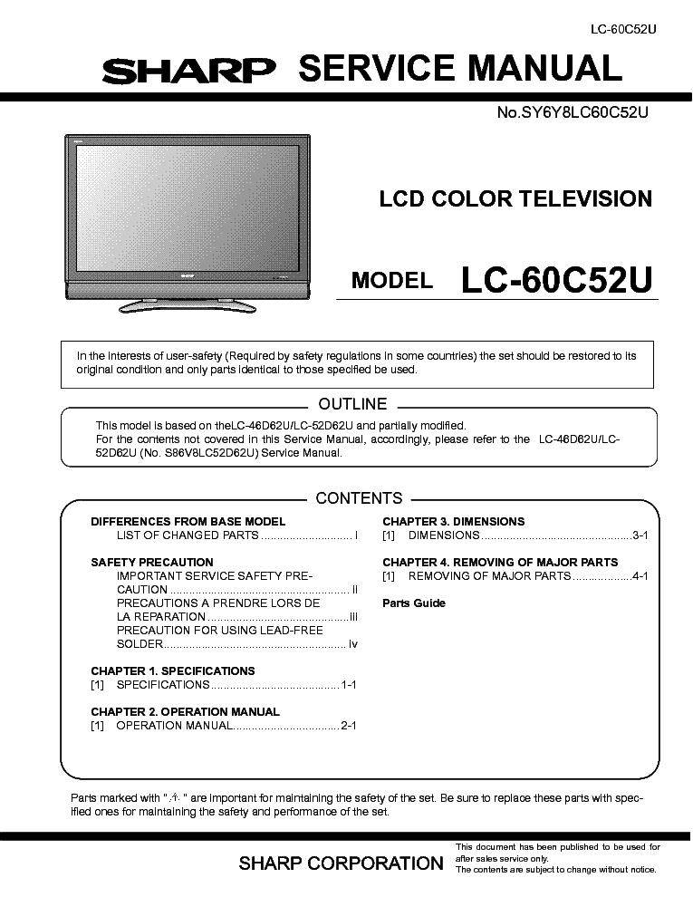 Lc 26sh12u