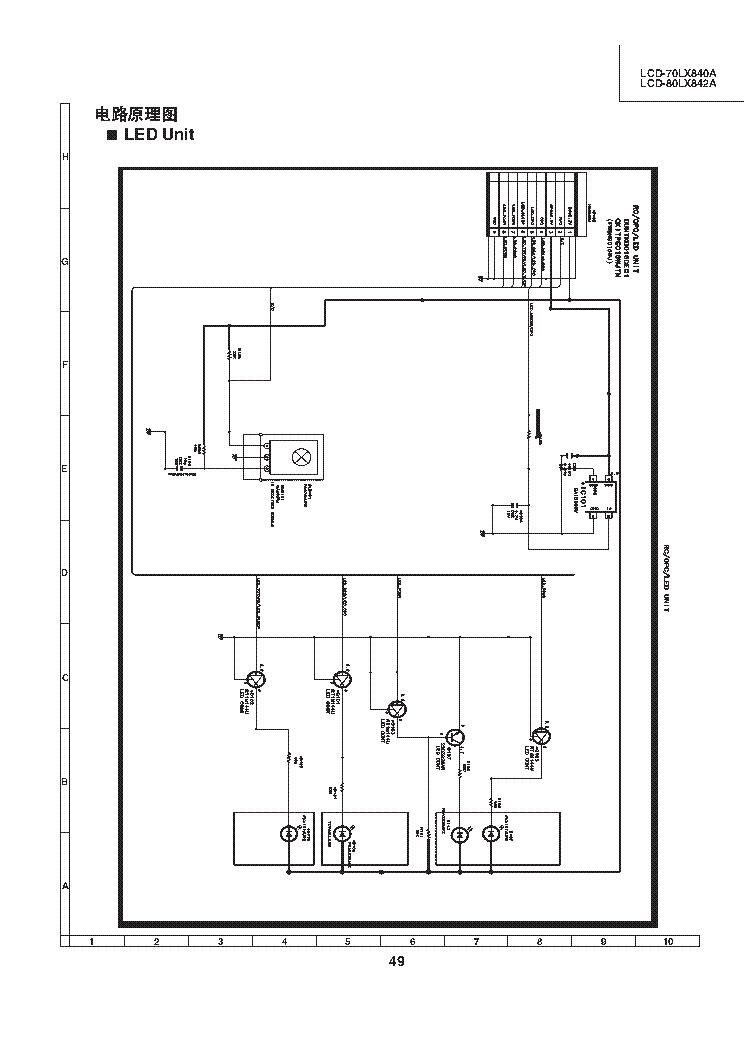 Тв sharp 20h-sc инструкция скачать pdf
