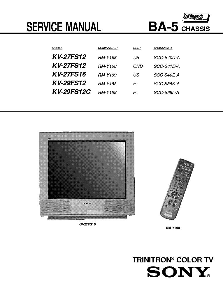 Sony kv 29ls30e схема