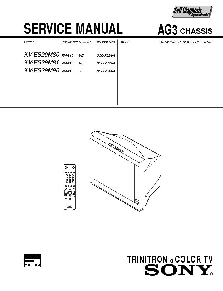 SONY KV-ES29M80 KV-ES29M81