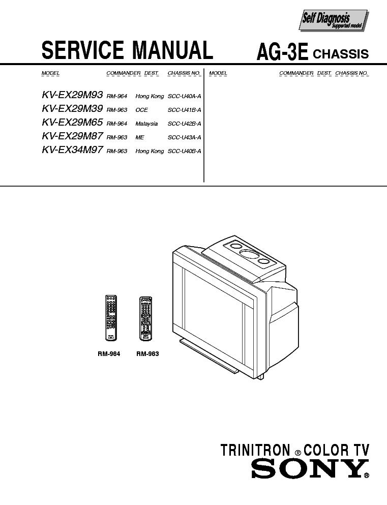 SONY KV-EX29M93 EX29M39