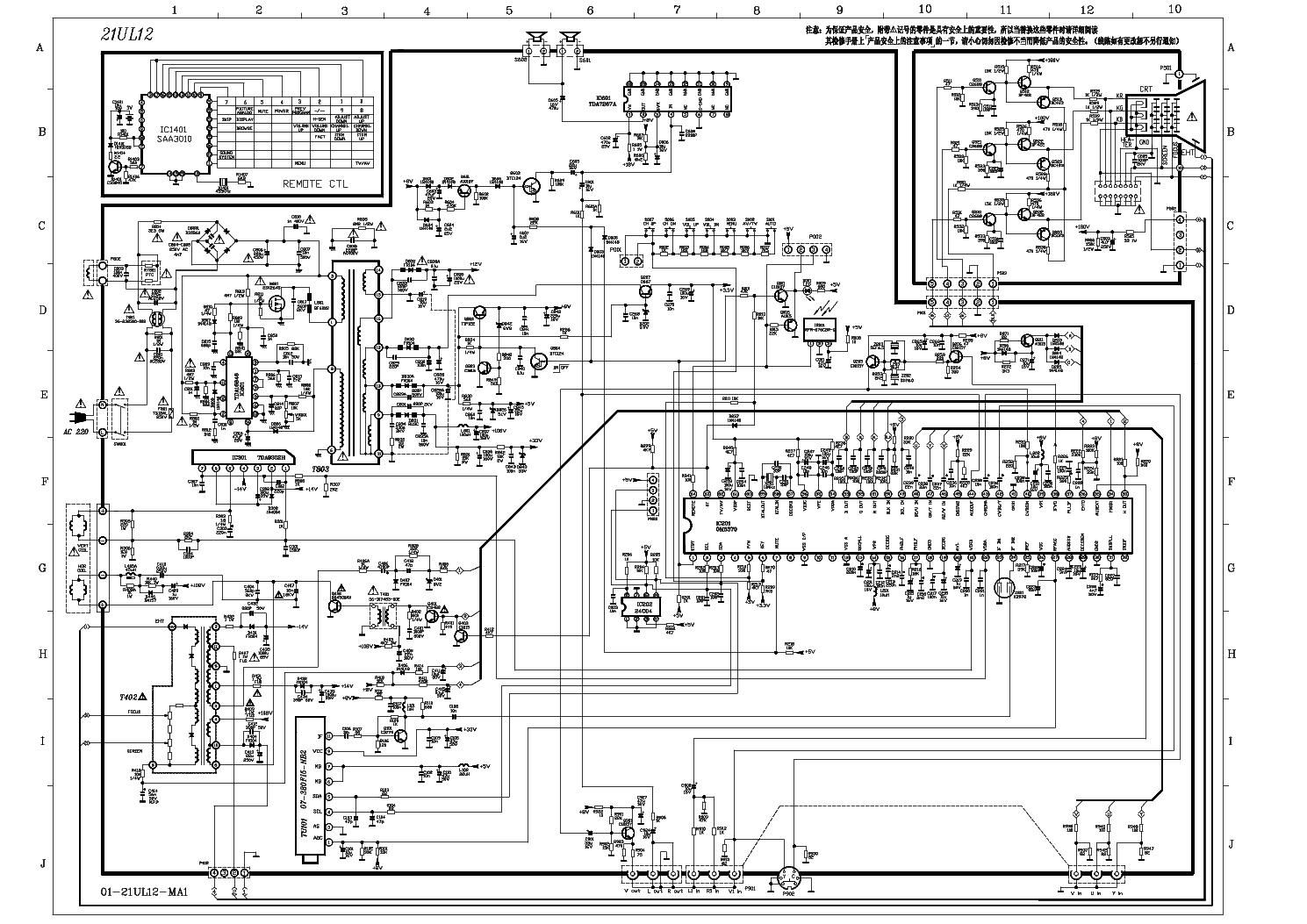 Tcl Crt Tv Circuit Diagram