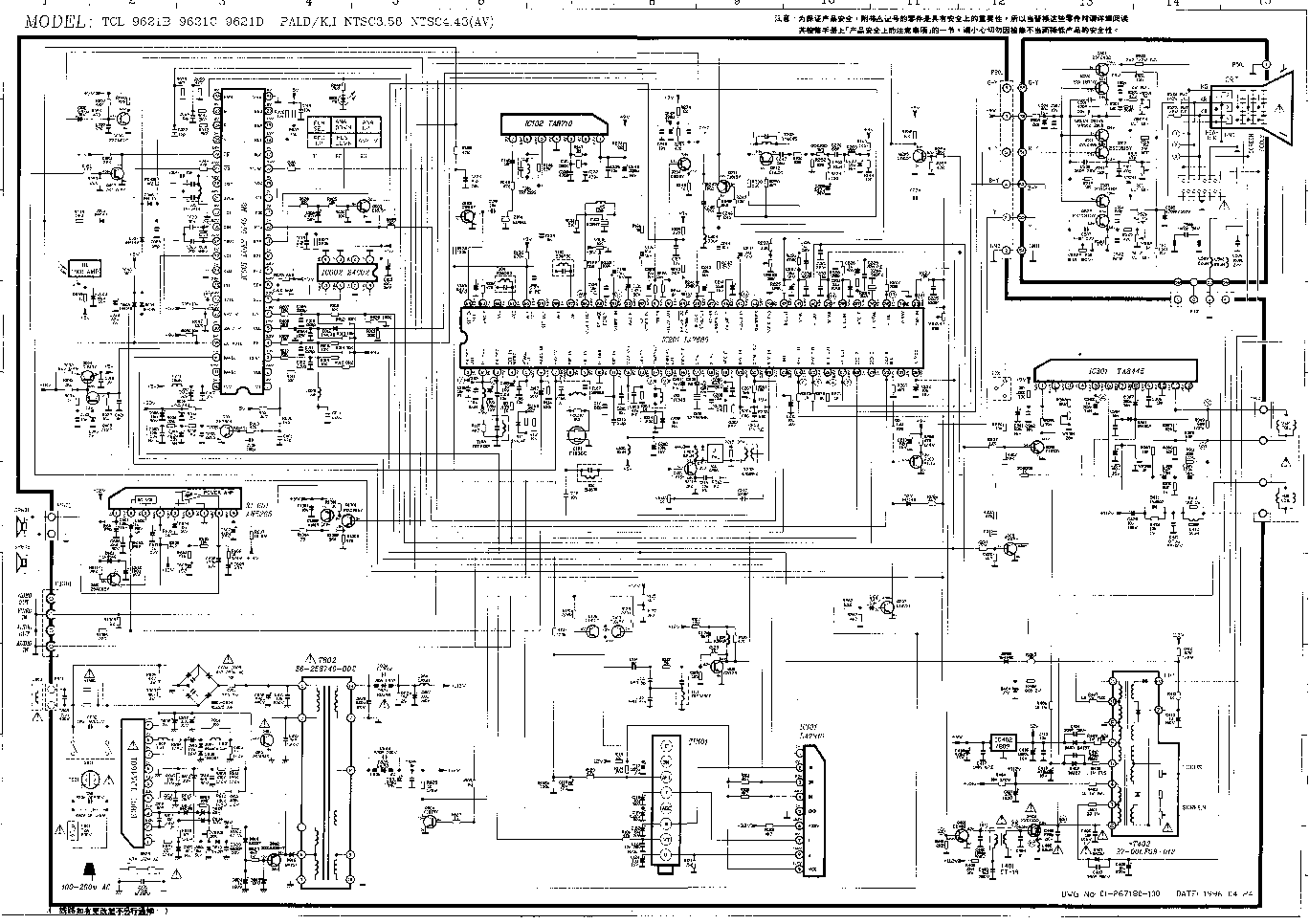 Tda8305a Pdf