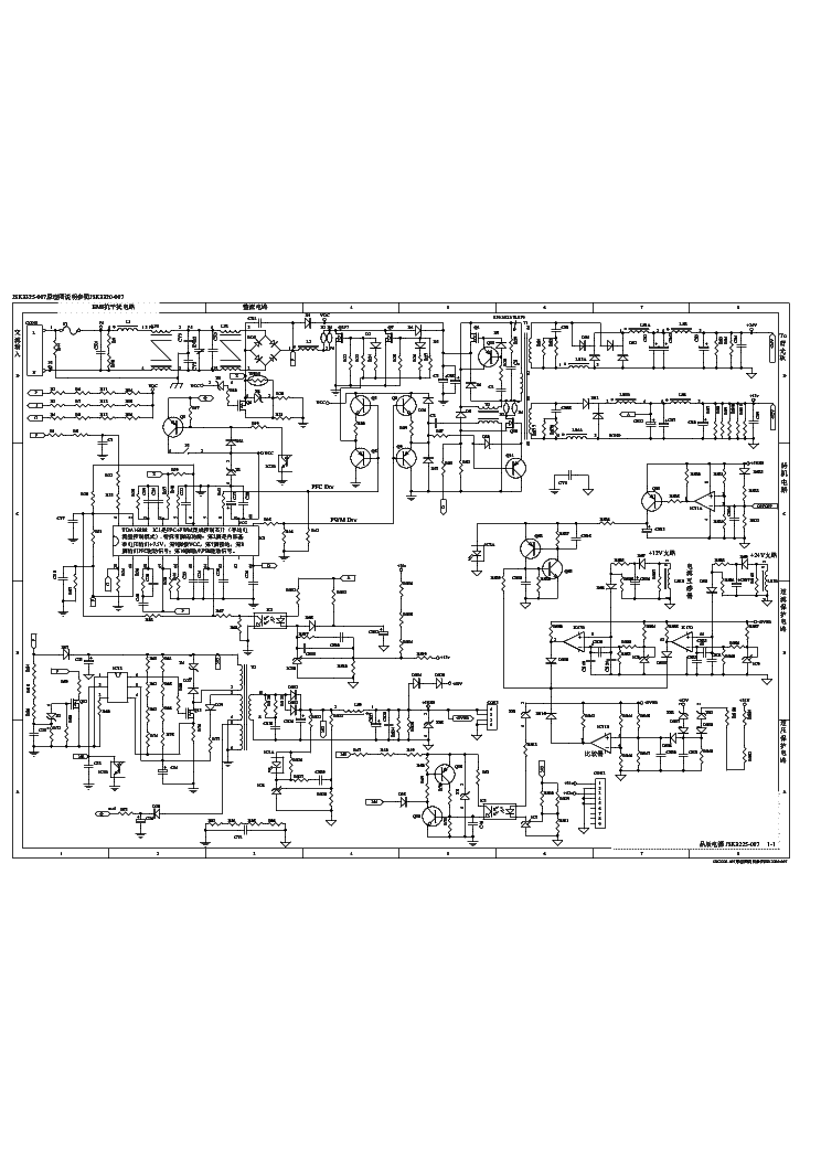 Tv Power Schematic