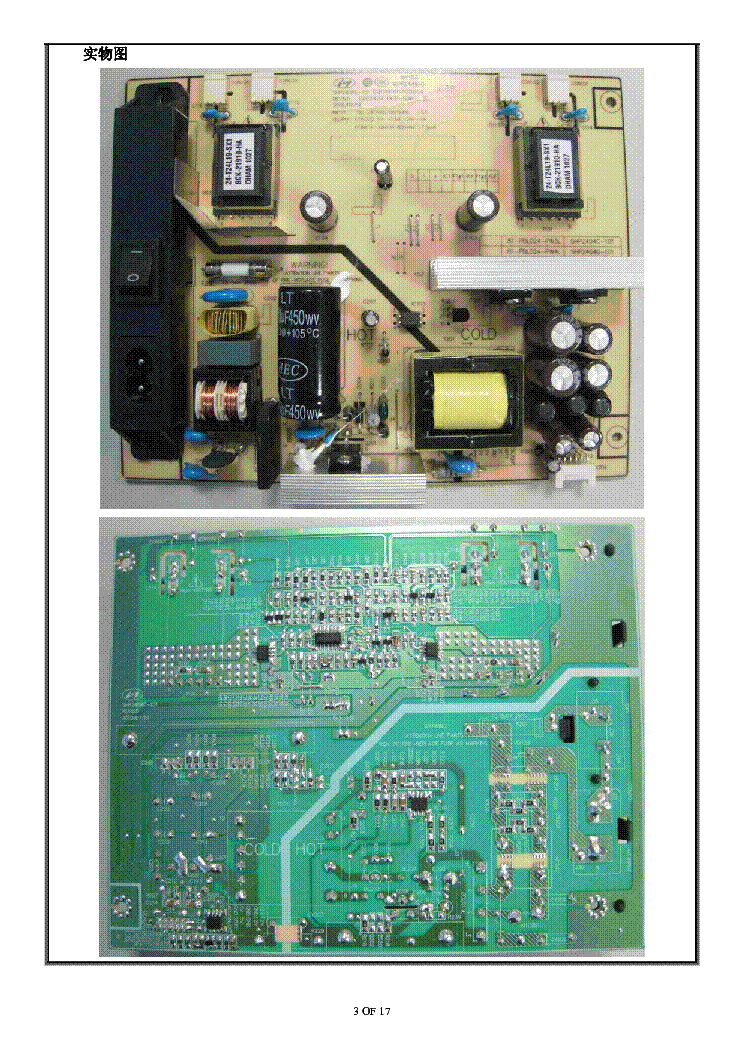 Service manual tcl tv