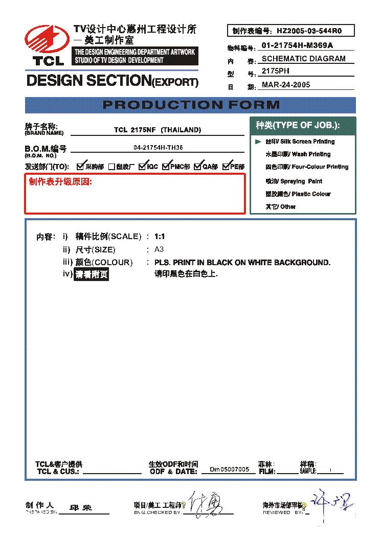 TCL TMPA8823 SCH Service Manual download, schematics, eeprom ...
