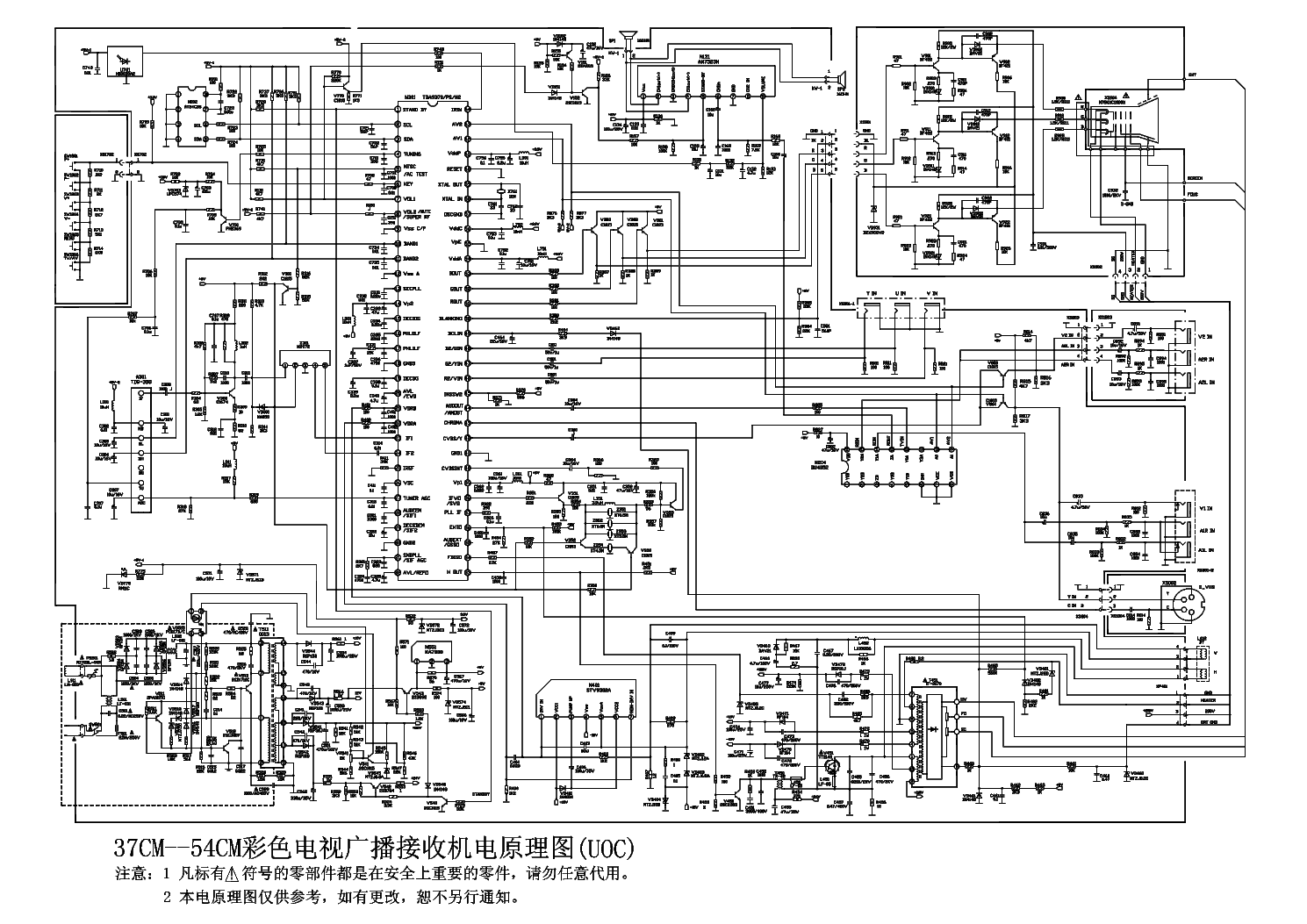 TONOMAC TO-4-2940ST SCH service manual (1st page)