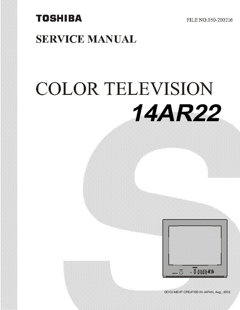 2SK2610 MOSFET. Datasheet pdf. Equivalent