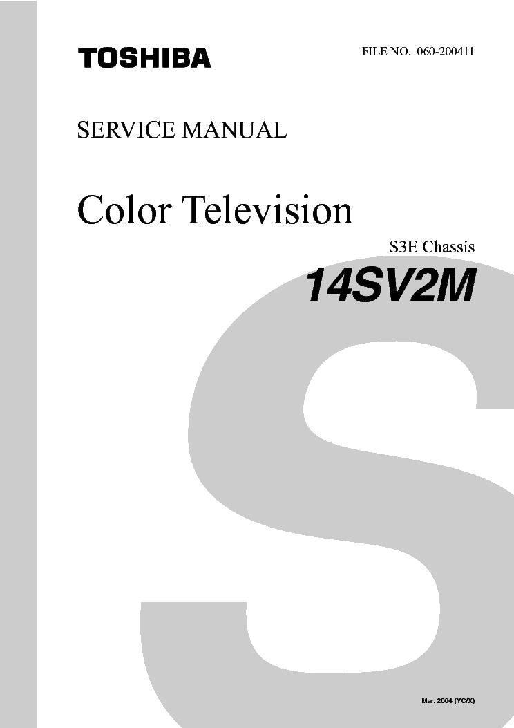 toshiba 56hm195 62hm195 72hm195 rev1 service manual download rh elektrotanya com 32 Inch Toshiba TheaterWide HD Toshiba DLP TV