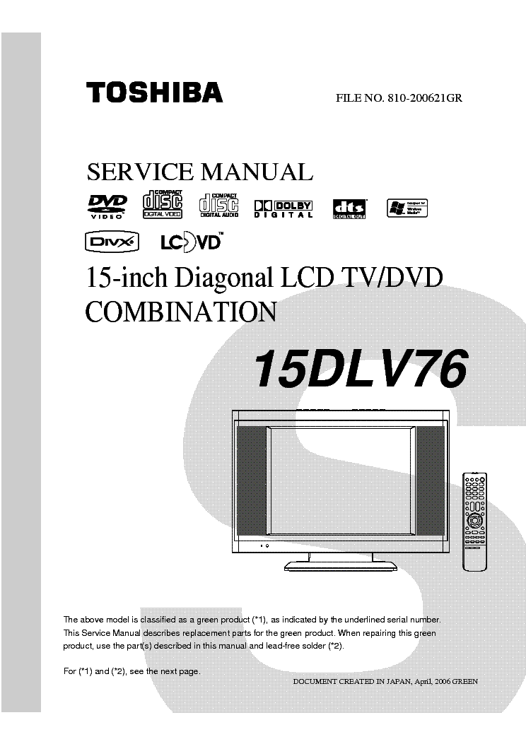 Toshiba 15dlv76 Lcd Tv