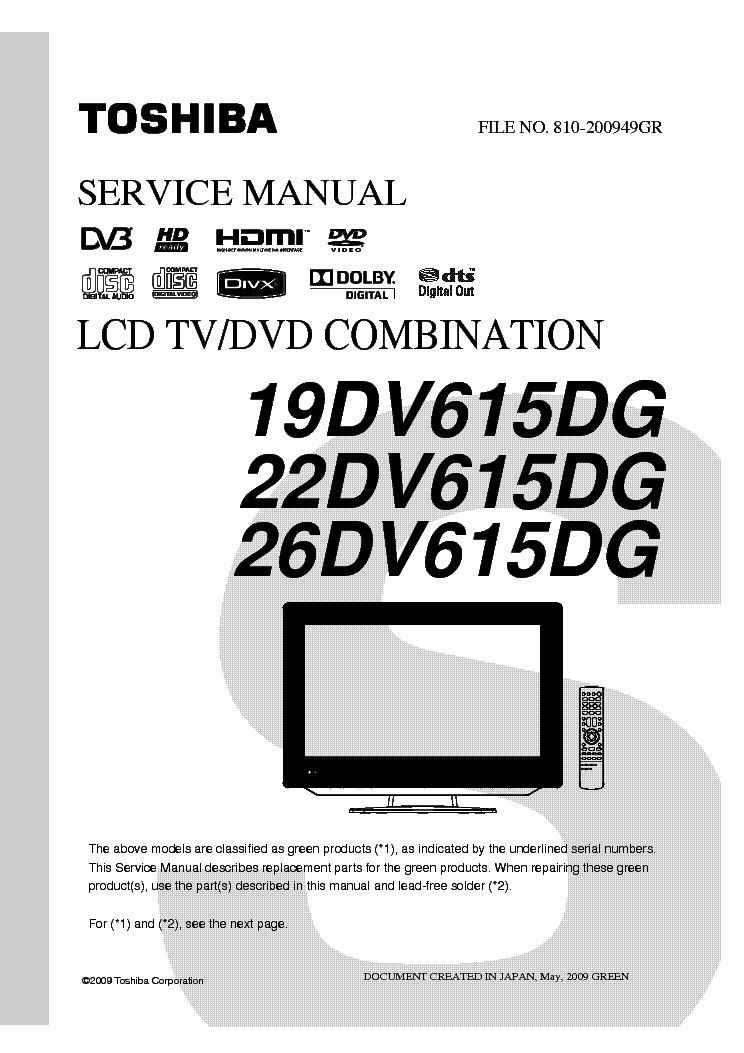 Toshiba 19dv615dg Lcd Tv