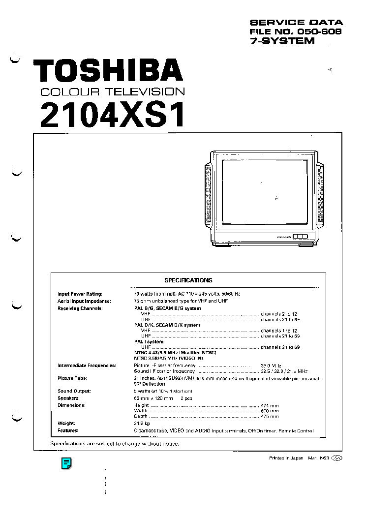 toshiba 2104xs1 инструкция