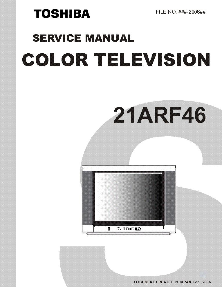 Ремонт плазменных телевизоров.