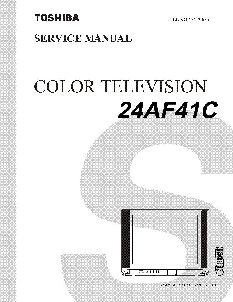 lg tv service manual free download